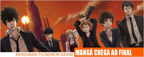 Psycho Pass Manga Final