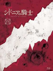 Sidonia no Kishi vol 04