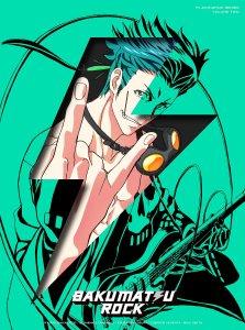 Bakumatsu Rock vol 02
