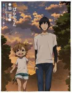 Barakamon vol1