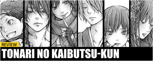 kaibutsu-ku