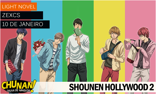 Shounen Hollywood