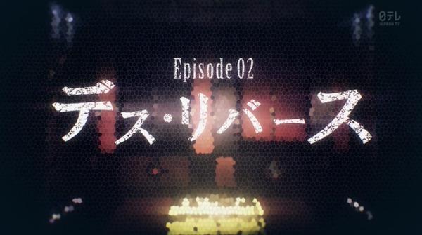 Death Parade 2 (11)