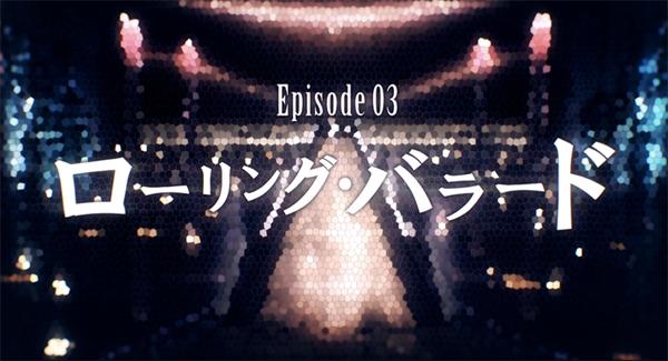 Death Parade 3 (9)