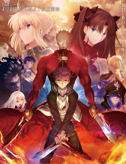 Fate Unlimited 2