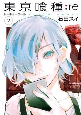 Tokyo Ghoul re 2