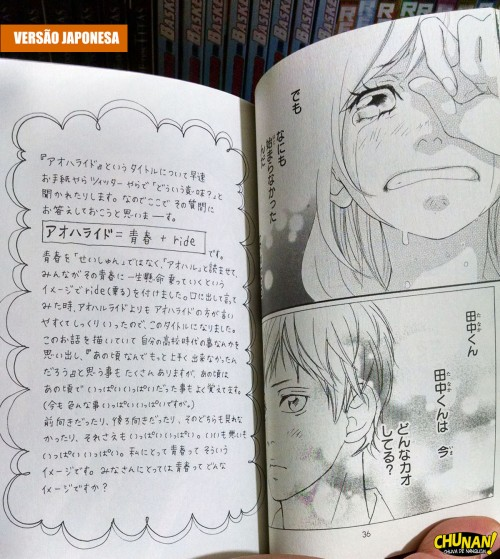 AohaRaido Volume 1 - Panini - Fotos (10)