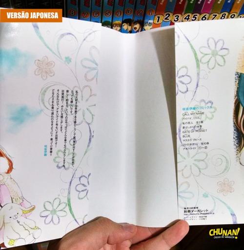 AohaRaido Volume 1 - Panini - Fotos (11)