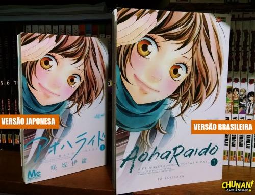 AohaRaido Volume 1 - Panini - Fotos (2)