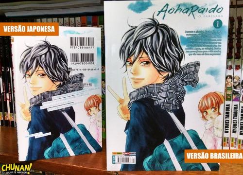 AohaRaido Volume 1 - Panini - Fotos (4)