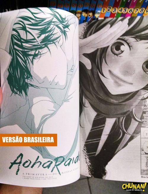 AohaRaido Volume 1 - Panini - Fotos (5)