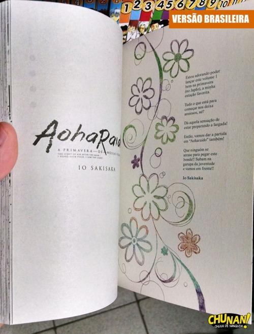 AohaRaido Volume 1 - Panini - Fotos (6)