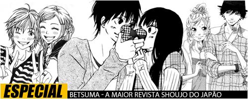 betsuma header