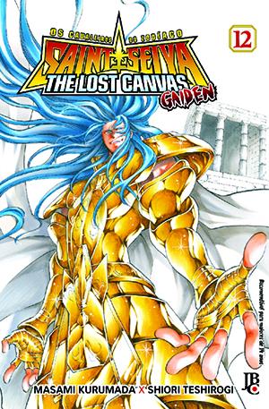 CDZ_Lost_Canvas_Gaiden_12