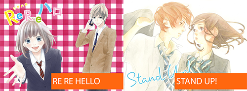 hello stand