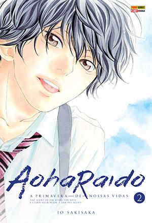 Aoharaido#2_1a-e-4a-capas