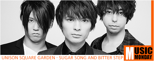 Music Monday - UNISON SQUARE GARDEN