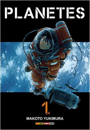 Planetes#1_covers