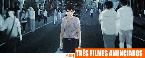 ajin movies header