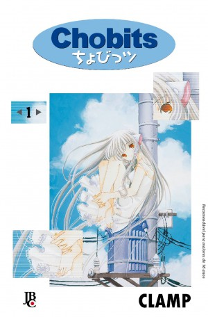 Chobits_capa