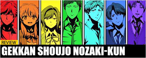 nozakiheader