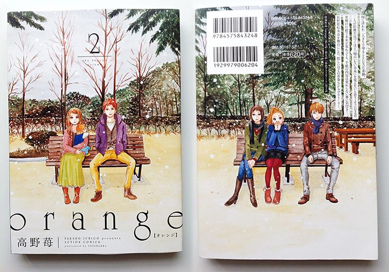 Orange Volume 2