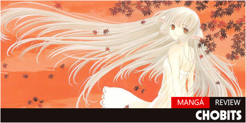 Review - Chobits