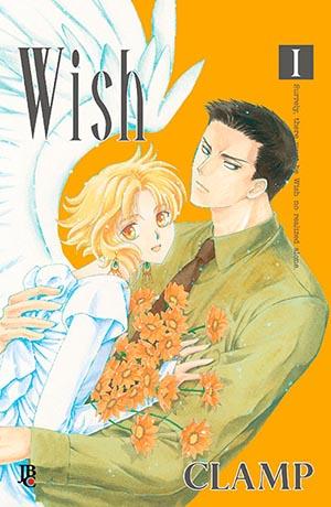 capa_wish_01_g