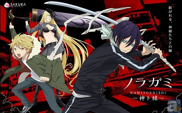 noragami game