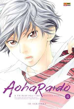 Aoharaido#4_C1-C4