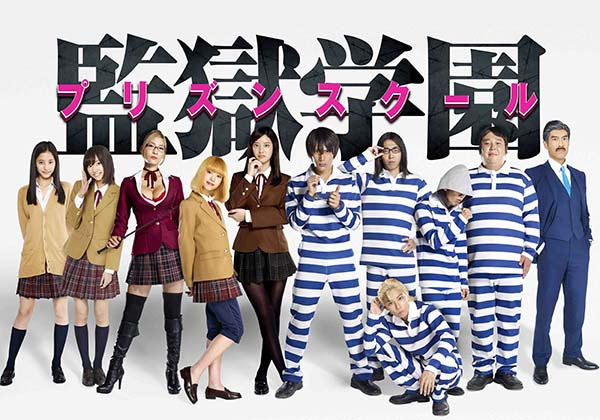 Prison School Live Action short