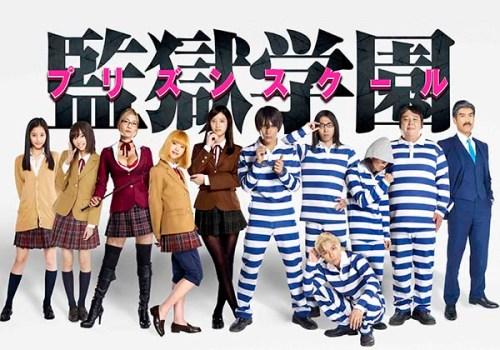 Prison School Live Action short