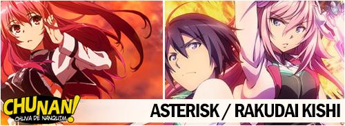 asterisk