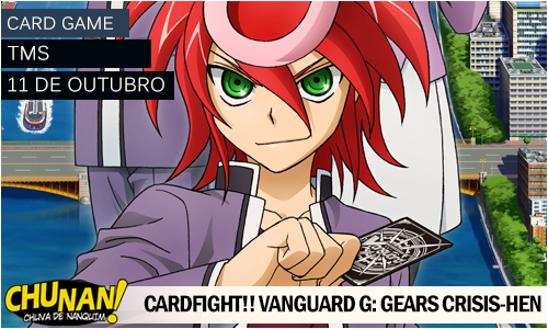 cardfight vanguard g