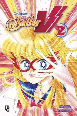 codename_sailor_v_02