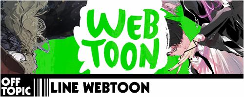 linewebtoonheader