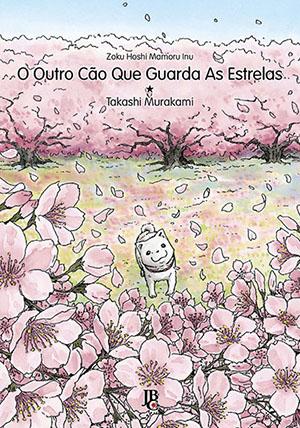 o_outro_cão_que_guarda_as_estrelas