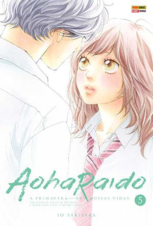 Aoharaido#5_C1-C4