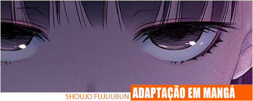 Shoujo Fujuubun
