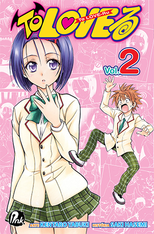to-love-ru2-cover
