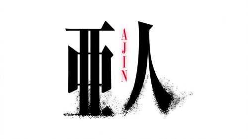 Ajin Anime Episode 01 Screen (25)