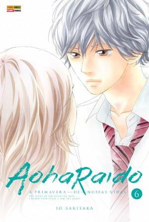Aoharaido06