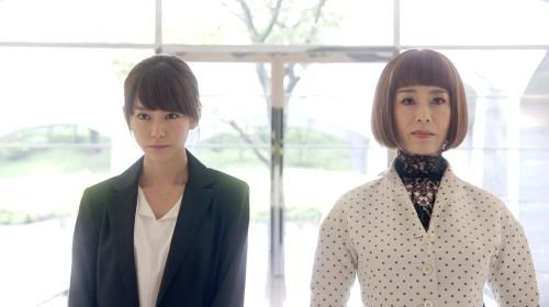 Atelier Resenha Review ChuNan Netflix (3)