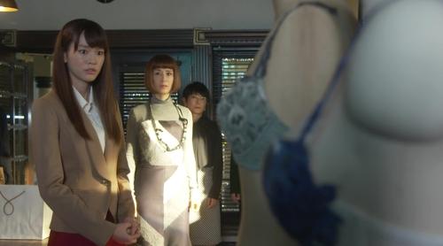 Atelier Resenha Review ChuNan Netflix (7)