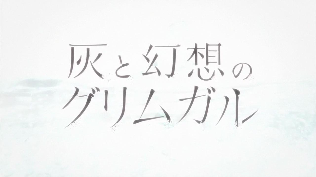 Hai to Gensou no Grimgar Anime Screen Comentários (13)