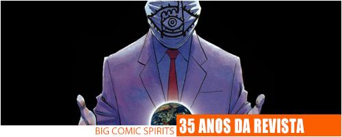 Notícias - Big Comics Spirit Header
