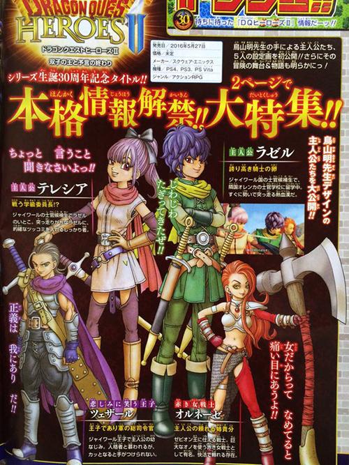 Notícias - Dragon Quest Heroes 2 - personagens