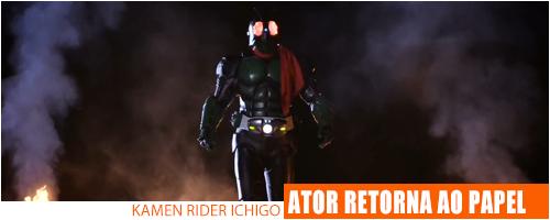 Notícias - Kamen Rider Ichigo Header