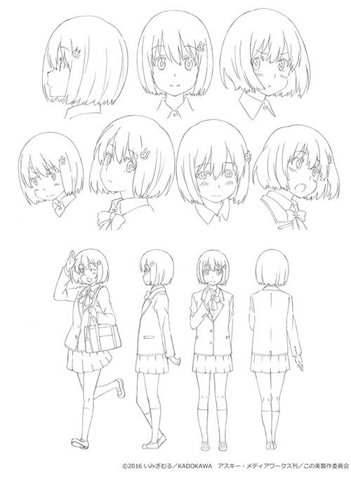 Notícias - Konoaru Mizuki Usami