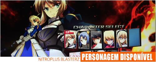 Notícias - Nitroplus Blaster Header